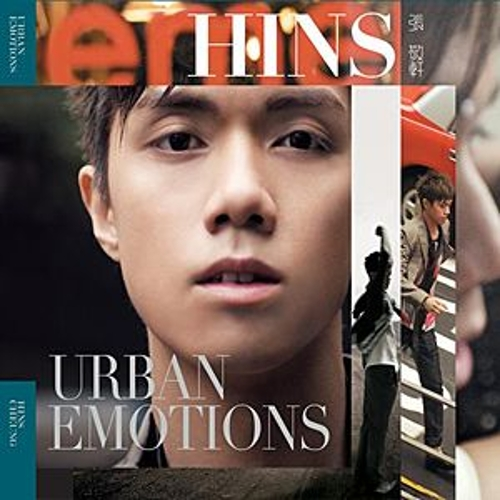 Urban Emotions by Hins Cheung