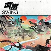Play & Download Wu Dang by Swing | Napster