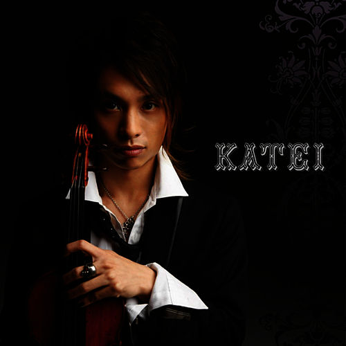 Play & Download Journey by Katei | Napster