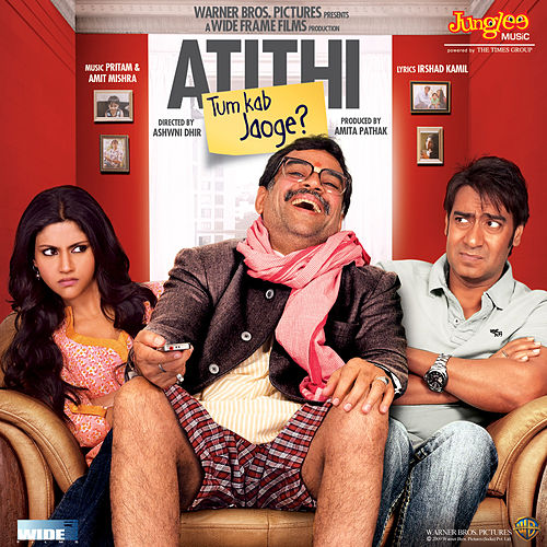 Atithi Tum Kab Jaoge? by Various Artists