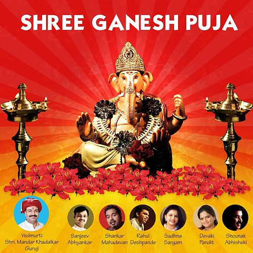 Play & Download Shree Ganesh Puja by Various Artists | Napster
