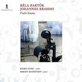 Brahms, J.: Violin Sonata No. 1 / Scherzo, Woo 2 / Bartok, B.: Violin Sonata No. 1 by Ryoko Yano