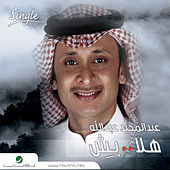 Single by Abdul Majeed Abdullah