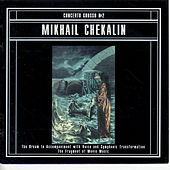 Play & Download Mikhail Chekalin Concerto Grossso No. 2 by MIKHAIL CHEKALIN | Napster