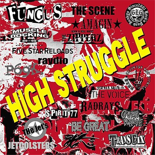 High Struggle by Various Artists