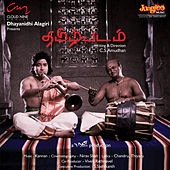 Play & Download Tamil Padam by Kannan | Napster