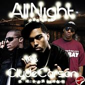 Play & Download All Night (feat. Kaz Kyzah & Jamillions) by Clyde Carson | Napster