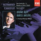 Rachmaninov: Piano Concertos etc. by Various Artists