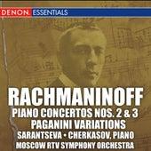 Rachmaninoff: Piano Concertos Nos. 2 & 3
