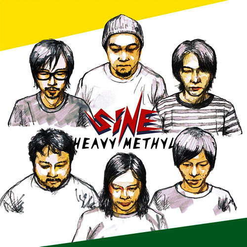 Play & Download Heavy Methyl by Sin e | Napster
