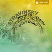 Stravinsky: Oedipus Rex, Les Noces by Valery Gergiev