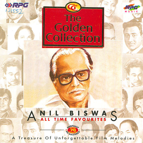 Play & Download (G.Coll) Anil Biswas - All Time Favourite by Various Artists | Napster