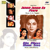 Play & Download Janam Janam Ke Phere/Bin Fere Hum Tere by Various Artists | Napster
