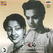 Play & Download Hit Duets From Bengali Films Vol 1 by Various Artists | Napster