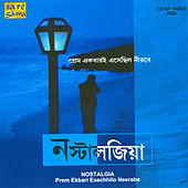 Nostalgia - Prem Ekbari Esechhilo  Vol 2 by Various Artists