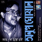 Play & Download Aar To Chinta Nai - Anup Ghosal by Anup Ghoshal | Napster
