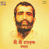 Play & Download Shree Shree Ramkrishna Vandana by Various Artists   Napster