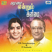 Play & Download Pazhamai Endrum Inimai T M S & P Susheel by Various Artists | Napster