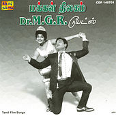 Play & Download Best Duets Of M G R & Jayalalitha by Various Artists | Napster