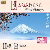 Japanese Folk Songs by Various Artists