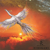 Play & Download Homura by Himekami | Napster