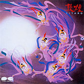 Play & Download Dun Huang by Kitaro | Napster