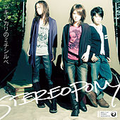 Play & Download Tsukiakari No Michishirube by Stereopony | Napster