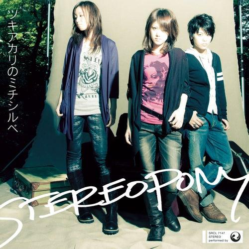 Play & Download Tsukiakari No Michishirube by Stereopony | Napster