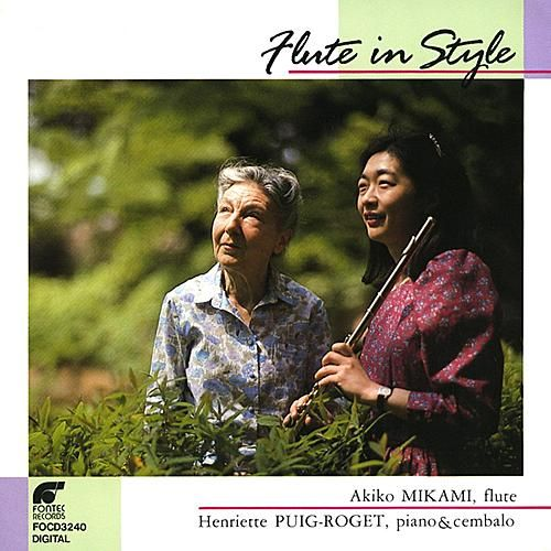 Play & Download Flute In Style by Akiko Mikami | Napster