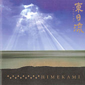 Tsugaru by Himekami
