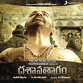 Play & Download DHASAVATHAARAM-Telgu by Various Artists | Napster
