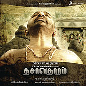 Play & Download DHASAVATHAARAM-Tamil by Various Artists | Napster