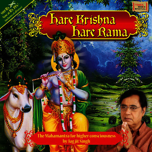Hare Krishna Hare Rama by Jagjit Singh