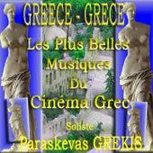 Les plus belles musiques du cinéma grec by Paraskevas Grekis