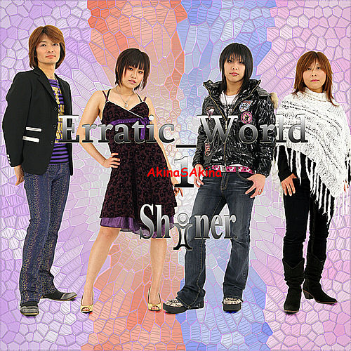 Play & Download Erratic_World 1 AkinaSAkina by Shiner | Napster