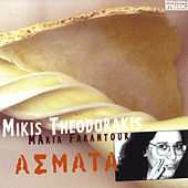 Play & Download Asmata by Maria Farantouri (Μαρία Φαραντούρη) | Napster