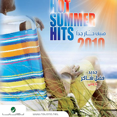 Play & Download Hot Summer Hits 2010 by Various Artists | Napster
