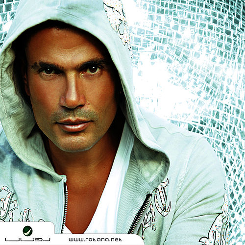Play & Download Aslaha Bitifrek by Amr Diab | Napster