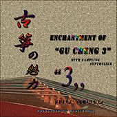 Play & Download Enchantment Of Gu Zheng 3 by Shinji Ishihara | Napster
