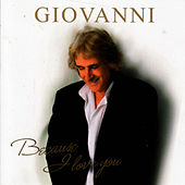 Because I Love You by Giovanni Marradi