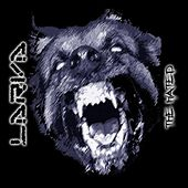 Play & Download The Hated by Larva | Napster