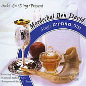 Play & Download V'chol Ma'aminim -  Songs of Rosh Hashana by Mordechai Ben David | Napster