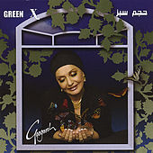 Hajm-e Sabz (Green X) by Googoosh