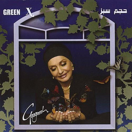 Hajm-e Sabz (Green X) by Googoosh