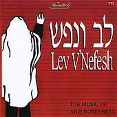 Play & Download Lev V'nefesh - Volume 1 by Abie Rotenberg | Napster