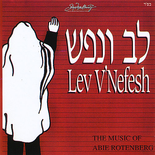 Play & Download Lev V'nefesh - Volume 1 by Abie Rotenberg | Napster