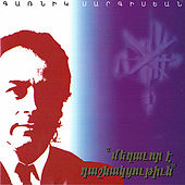 Meghavore Tashnagtsutyun by Karnig Sarkissian