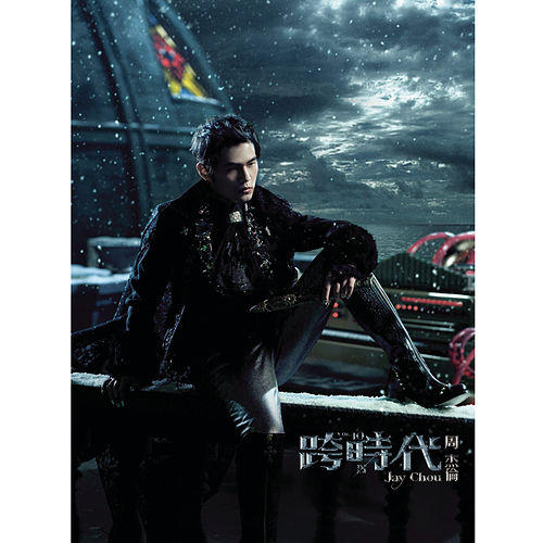 The Era by Jay Chou