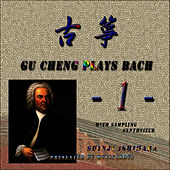 Play & Download Guzang Plays Bach 1 by Shinji Ishihara | Napster