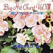 Big Hit Chart Vol.VIII by Various Artists